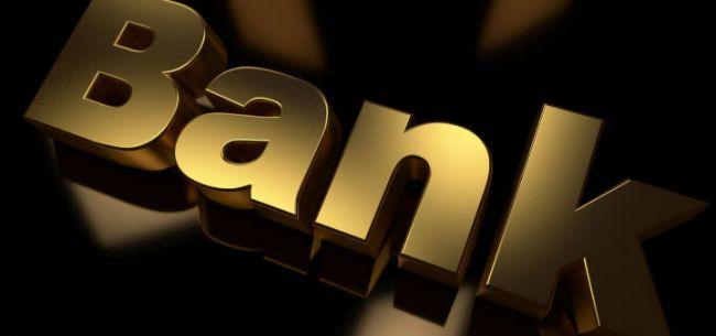 购买西部信托单一信托产品 西安银行理财产品利息兑付悬疑