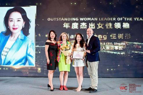 推动数字经济赋能 敦煌网王树彤当选中国美国商会年度杰出女性领袖