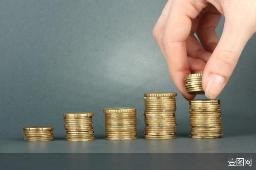 @你查收这份投资指南:10万元三年定存晚一天存入利息缩水1875元 高息存款消失,如何存钱更划算?