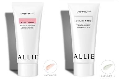 疫情下通勤防晒崛起!处于防晒消费新趋势的品牌还得是ALLIE皑丽防晒!