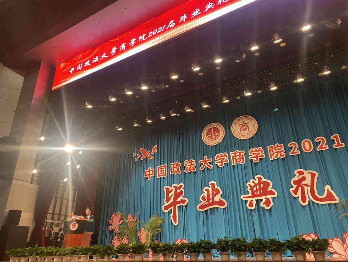 水滴创始人沈鹏中国政法大学演讲:趁年轻多折腾,躺平带不来长期的快乐