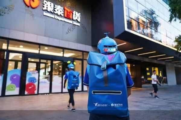 饿了么CEO王磊被换 因为太慢还是不满?