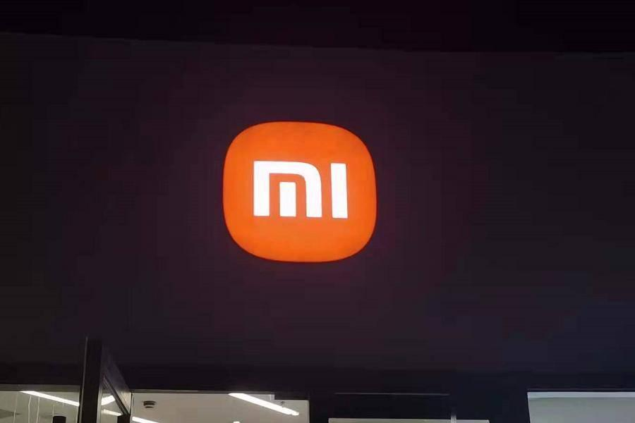 小米新logo