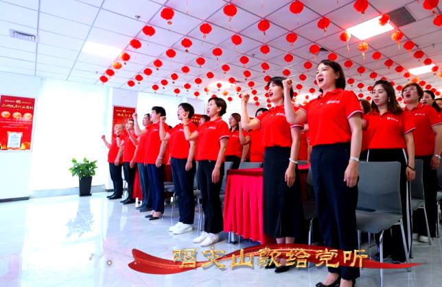 7.8保险公众宣传日丨坚守初心,中国人寿用行动守护人民美好生活