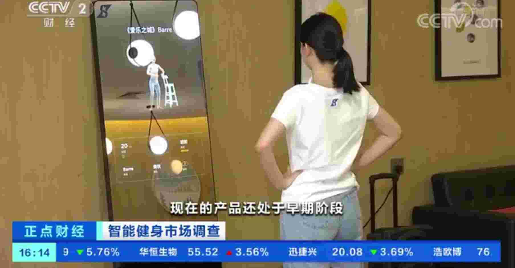 央视节目深度调查智能健身镜,质疑声中的魔镜们其魔力究竟在哪里?
