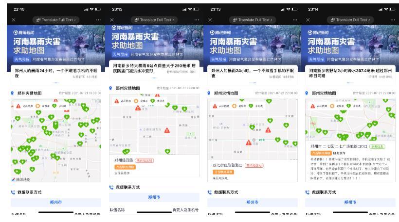 郑州挺住丨钱睿:极端天气考验城市韧性