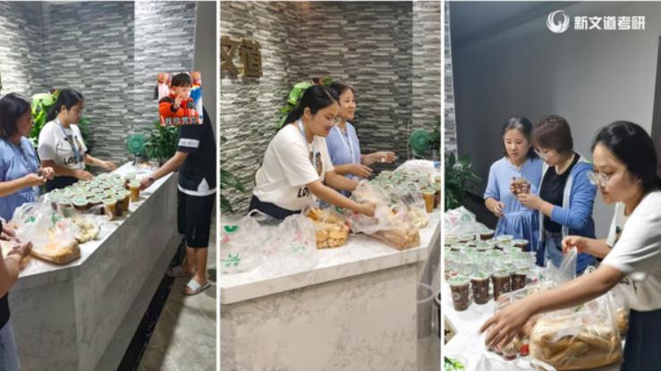 河南考生免费领取 新文道集团捐赠200万元考研图书及网课
