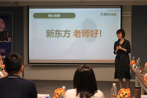 教学负责人介绍新东方在线师资教育系统