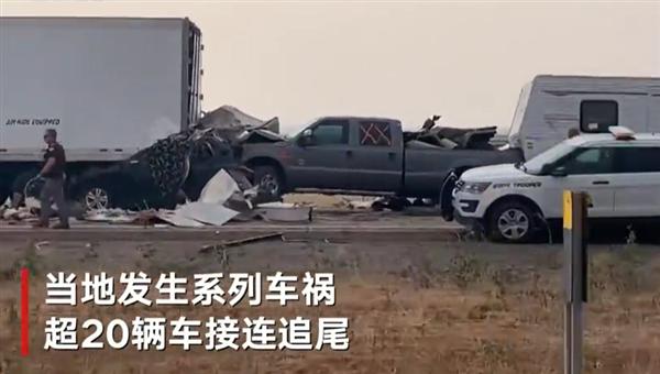 美国犹他州爆发超大沙尘暴 20辆汽车相撞7人死亡