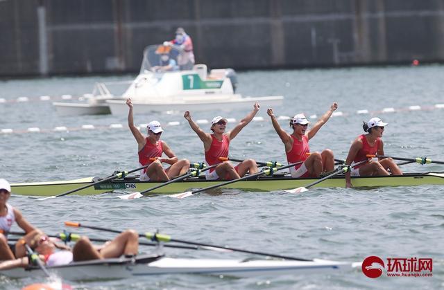 第10金!中国组合摘女子四人双桨赛艇金牌