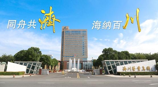 济川药业蒲地蓝、同贝、济诺荣登2021中国医药·品牌榜