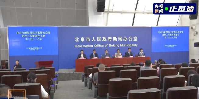 大吃一惊!北京昌平某确诊病例密接1751人!北京14个点位被封控 只因这家未上报行程