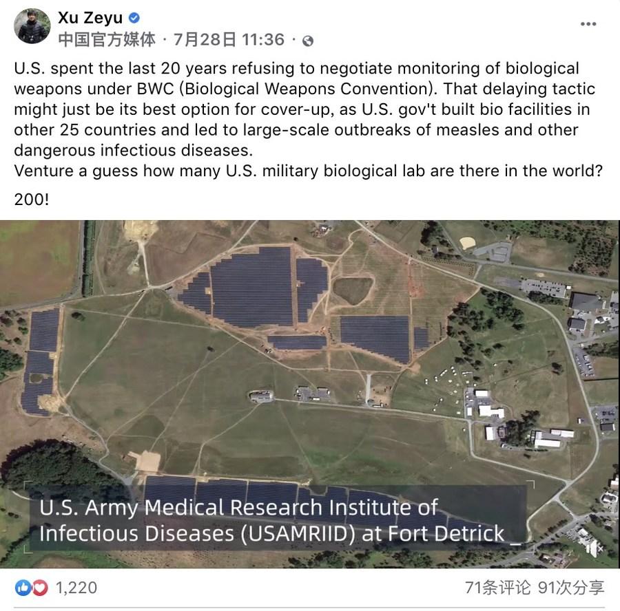 太空视角定位美国生化实验室,海外网友倒吸一口凉气