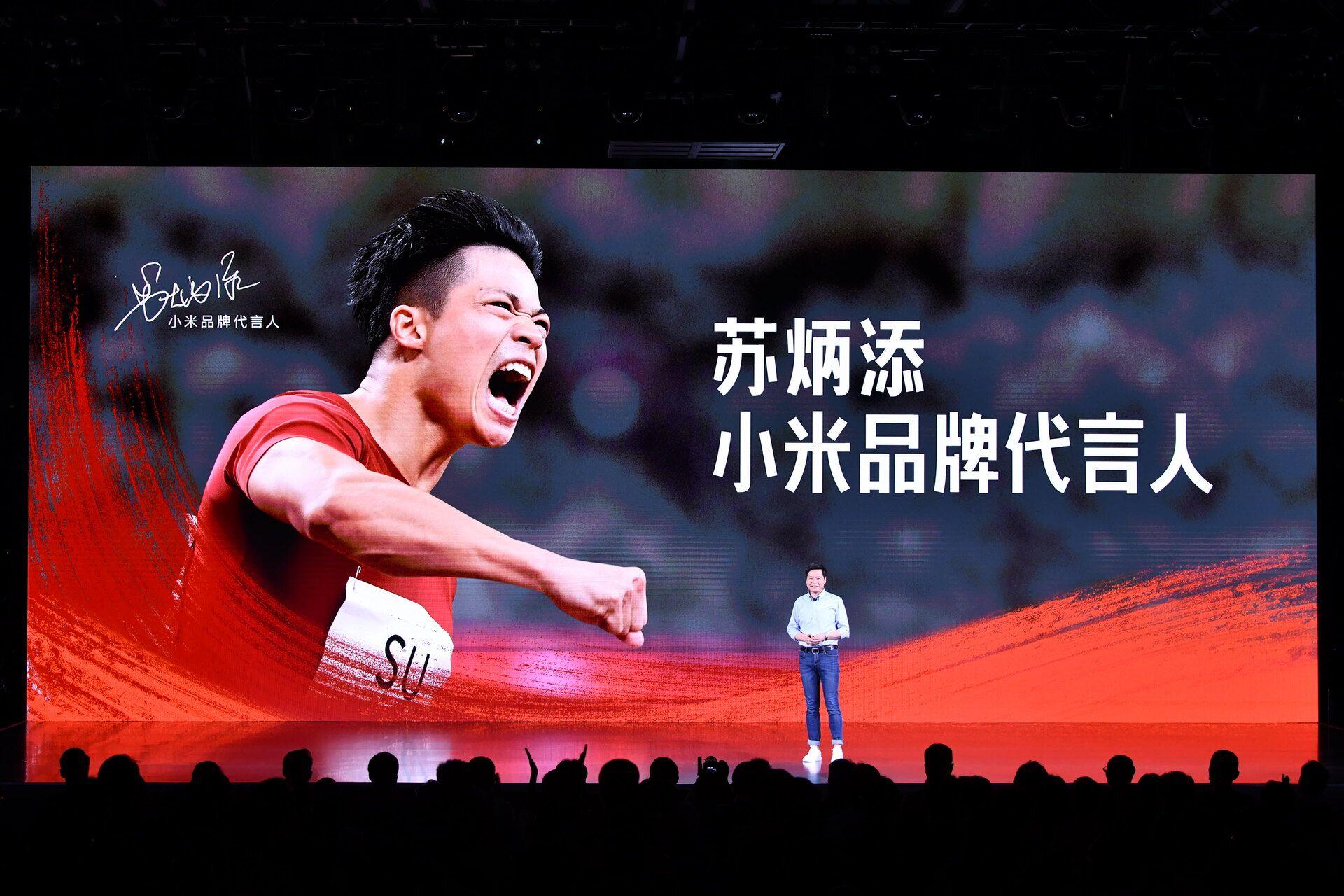"""富达注册首页""""打脸""""苹果高管,宣布三年冲击全球第一,小米靠什么实现新梦想?"""