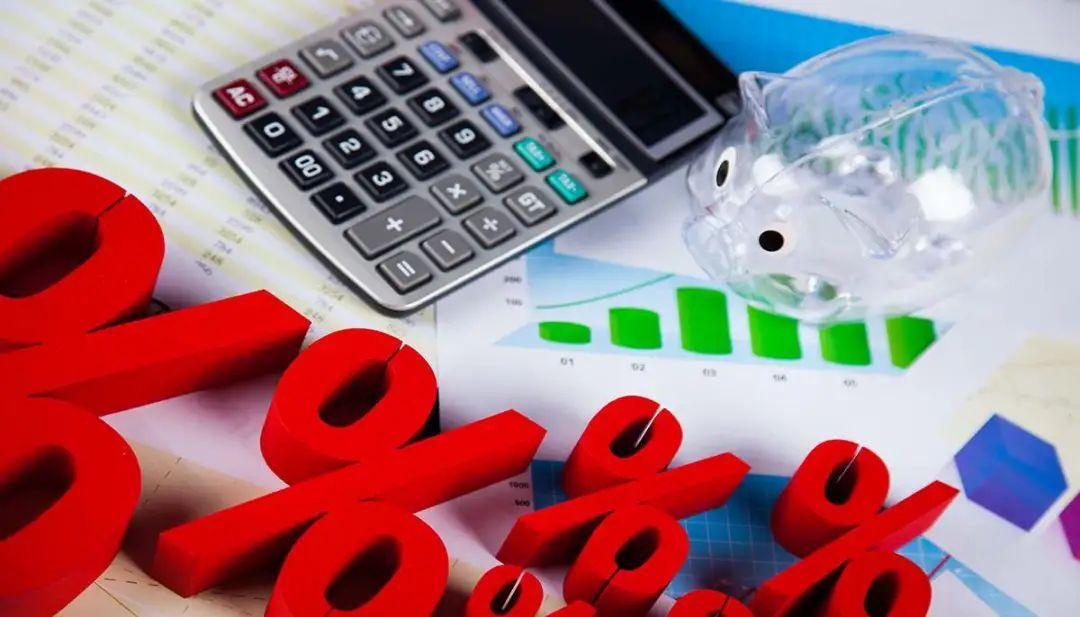 6月贷款加权平均利率创新低!什么信号?