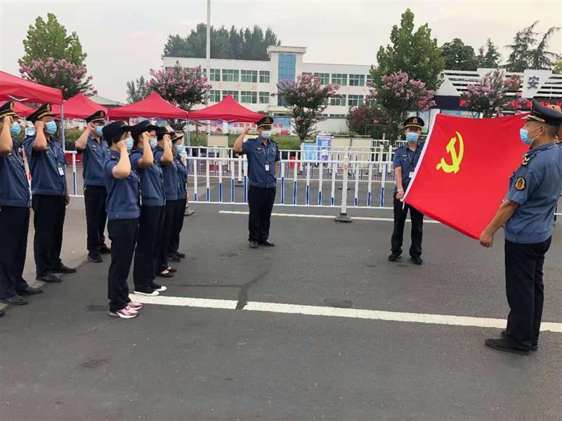 """河南省襄城县交通运输局:把基层支部建在""""疫情防控""""一线"""