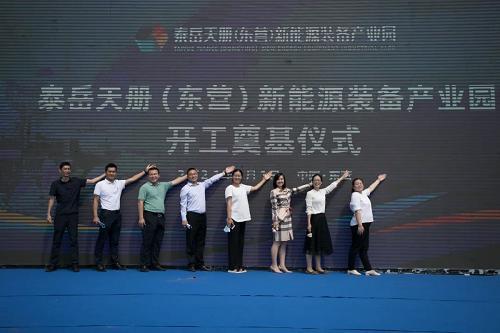 東營經濟技術開發區合影