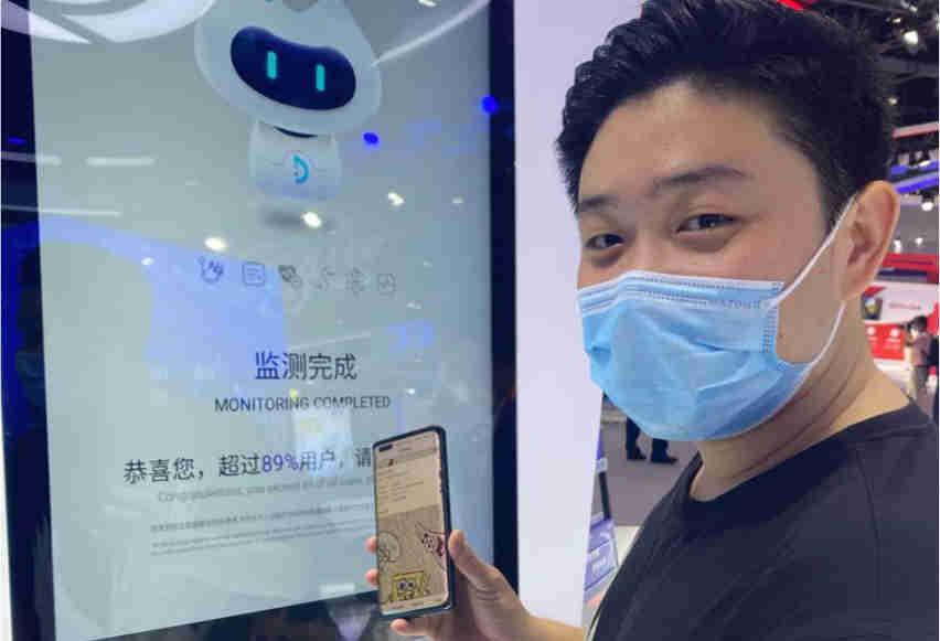 中国太保沉浸式健康体验走红服贸会
