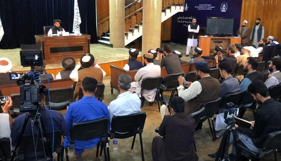 刚刚,阿富汗塔利班宣布组建新政府!一些成员被美国百万通缉