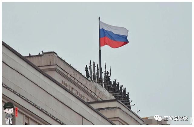 俄罗斯外汇储备6208亿美元,印度6424.53亿美元!中国呢?
