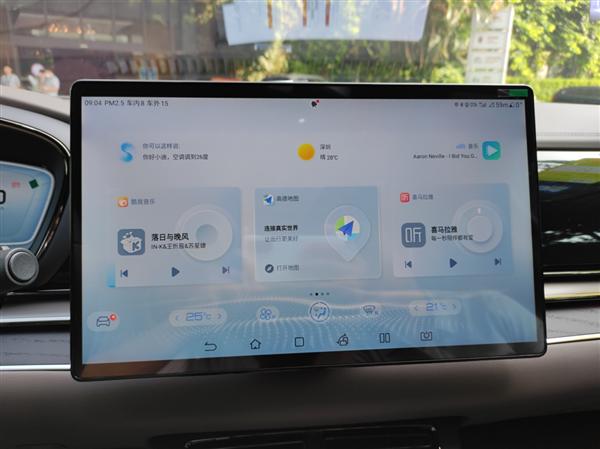 """比亚迪DiLink4.0(5G)车机体验:旗舰豪华水平展现 """"快感""""从始至终"""