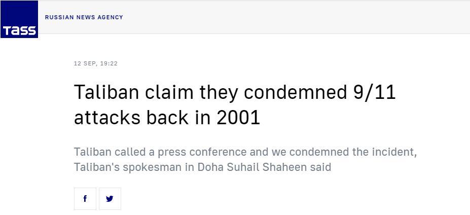 """""""9·11""""事件20周年,塔利班发言人:我们曾谴责恐袭,并准备配合调查"""