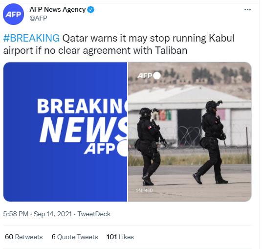 快讯!卡塔尔警告:如果没和阿塔达成明确协议,可能停止运营喀布尔机场