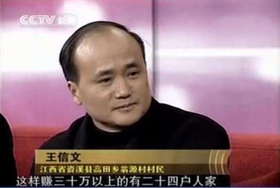"""不产小麦的""""面包之乡"""":两个江西退伍军人,如何带出了200亿大生意?"""