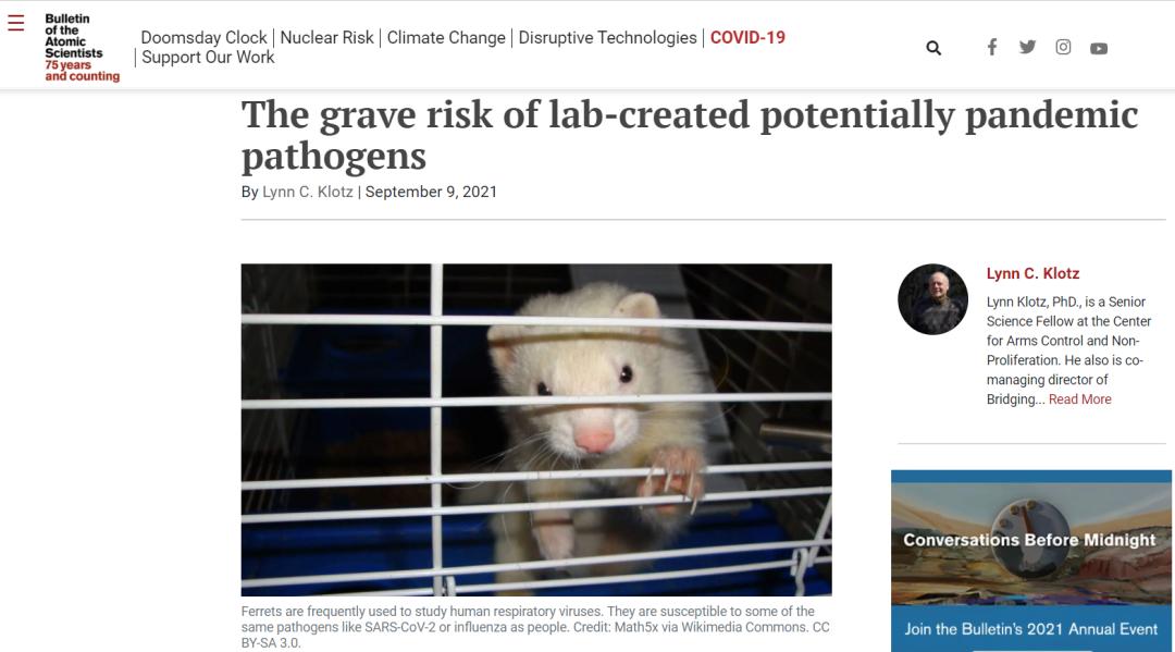 深挖!专家披露美实验室复活病毒并导致泄漏细节