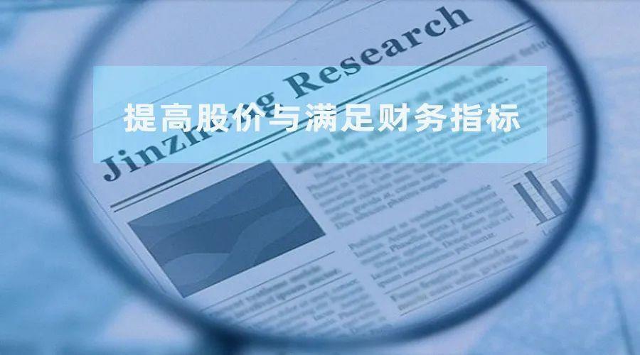 美化报表动机涉及提高股价与满足财务指标 监管强调中介机构全面自查