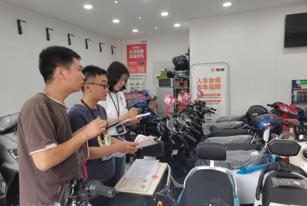 回应检察建议 重庆开展摩托车、电动自行车市场专项整治