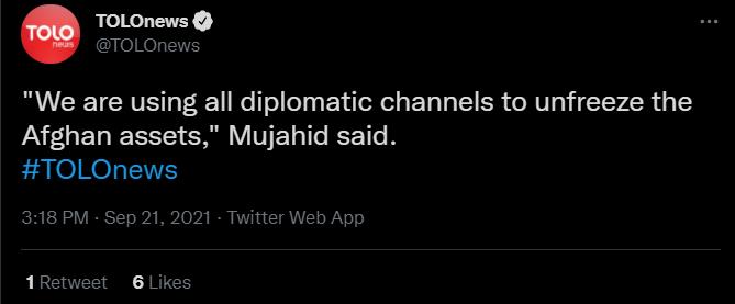 快讯!阿塔发言人:正利用一切外交渠道推动阿富汗资产解冻