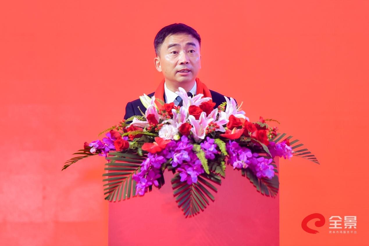海锅股份9月24日登陆创业板 大涨203.91%