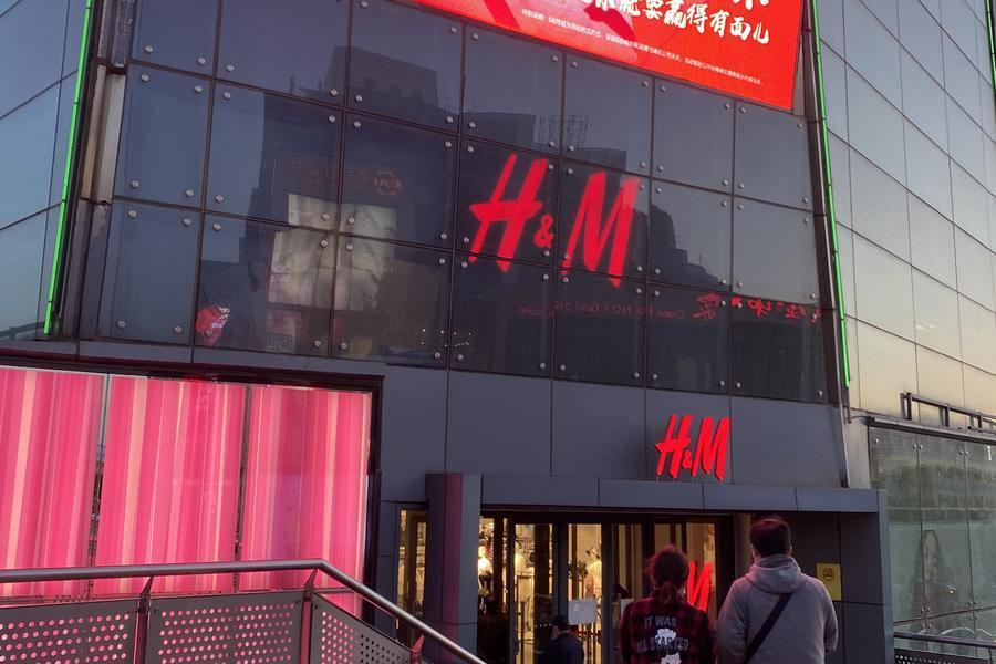 第三季度收入暴跌40%,中国市场跌出H&M前10大市场