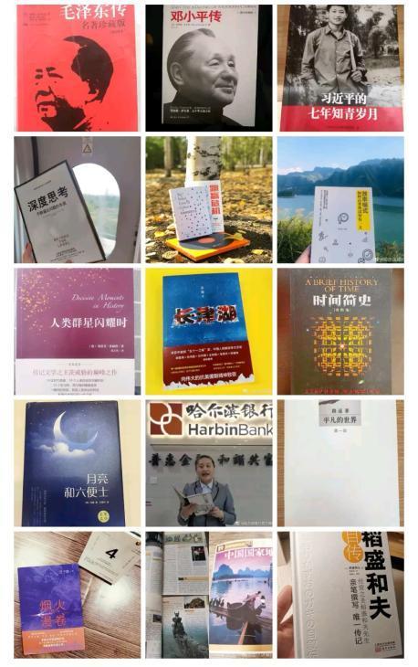 """跟随心灵,带书籍去旅行 哈尔滨银行2021国庆""""阅行计划""""完美收官"""