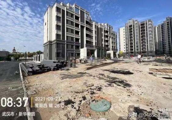 地铁盛观尚城新房交付存不足 800多业主集体拒收